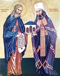 Saints Herman and Innocent